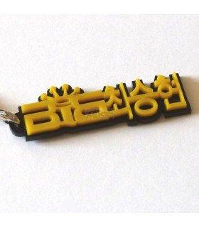 Strap avec lettrage en 3D Big Bang TOP