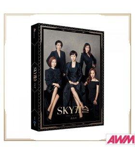Sky Castle (SKY 캐슬) Original Soundtrack (édition coréenne)