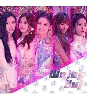 NEONPUNCH (네온펀치) Mini album Vol. 2  - Watch Out (édition coréenne)