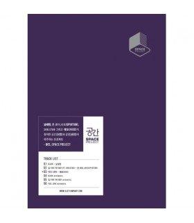 Space Project - EP Album (édition coréenne)
