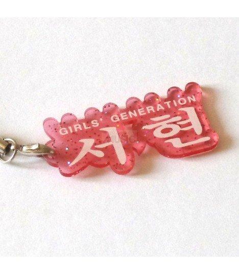 Strap GIRLS' GENERATION (Seo Hyun)