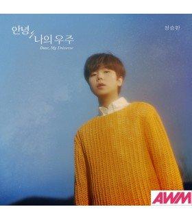 Jung Seung Hwan (정승환) Mini Album - Dear, My Universe (édition coréenne)