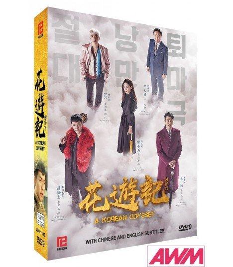 A Korean Odyssey (화유기) Coffret Drama Intégrale (4DVD) (Import)