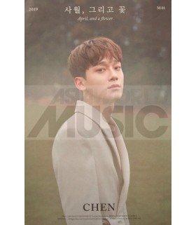 Affiche officielle Chen- April, and a flower