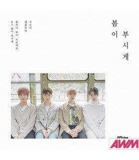 N.Flying (엔플라잉) Mini Abum Vol. 5 (édition coréenne)