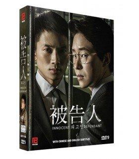 Innocent Defendant (피고인) Coffret Drama Intégrale (5DVD) (Import)