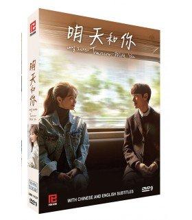 Tomorrow With You (내일 그대와) Coffret Drama Intégrale (4DVD) (Import)