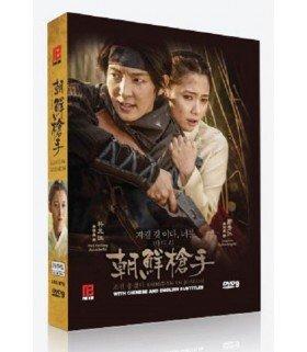 Gunman In Joseon (조선 총잡이) Coffret Drama Intégrale (5DVD) (Import)