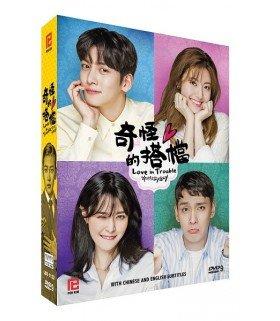 Love In Trouble (수상한 파트너) Coffret Drama Intégrale (4DVD) (Import)