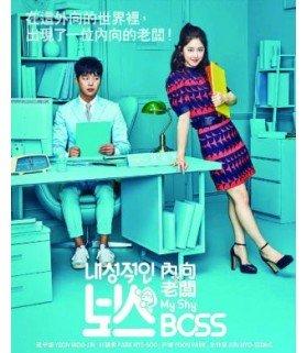 My Shy Boss  (내성적인 보스) Coffret Drama Intégrale (5DVD) (Import)