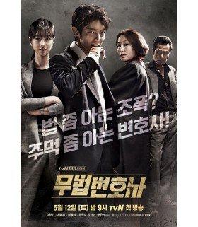 LAWLESS LAWYER (무법 변호사) Coffret Drama Intégrale (4DVD) (Import)