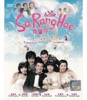 Sa Rang Hae (사랑해) Coffret Drama Intégrale (4DVD) (Import)