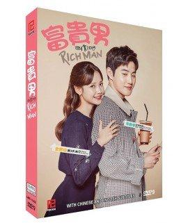 Rich Man, Poor Woman (리치맨 푸어우먼) Coffret Drama Intégrale (4DVD) (Import)