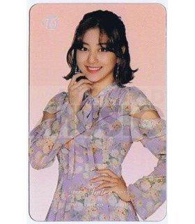 TWICE - Carte transparente JIHYO (TWICE2)
