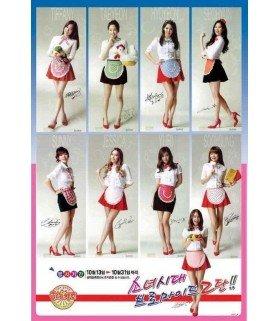 Poster GIRLS' GENERATION (SNSD) 008