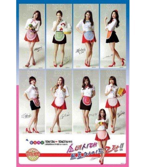 Poster GIRLS' GENERATION 008