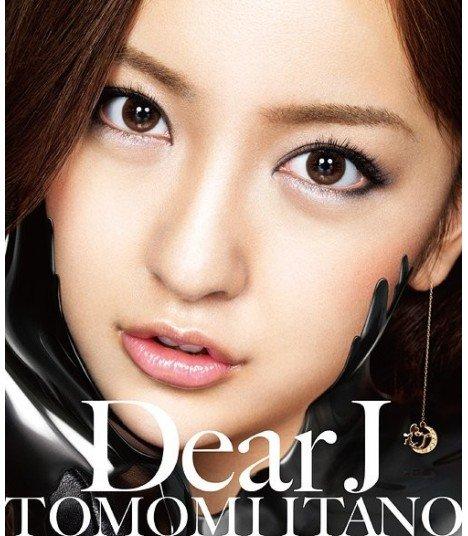 Tomomi Itano - Dear J (SINGLE+DVD / Type B)(édition japonaise)