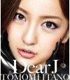 Tomomi Itano - Dear J (SINGLE+DVD / Type B)(édition Taiwan)