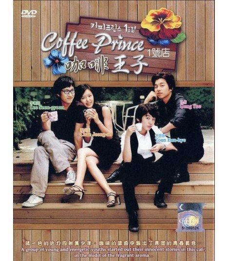 Coffee Prince (The 1st Shop of Coffee Prince) - DVD DRAMA COREEN