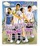 Volleyball Lover - DVD DRAMA TAIWANAIS
