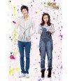 Poster drama Personal Taste 001