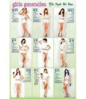 Poster GIRLS' GENERATION (SNSD) 018
