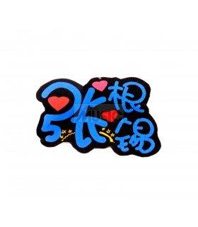 Badge K-Design Jang Keun Suk