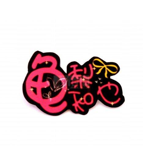 Badge K-Design KAT-TUN (Kazuya Kamenashi) 001