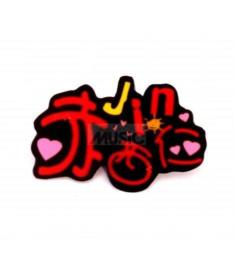 Badge K-Design KAT-TUN (Jin Akanishi)