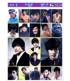 Sticker A4 Lee Byunghun 001