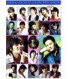 Sticker A4 Jang Donggun 001