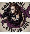 Koda Kumi - Love Me Back (SINGLE+POCHE) (édition limitée japonaise)