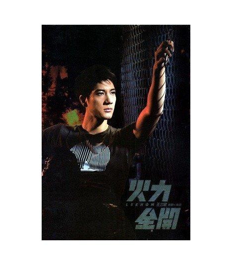 Leehom Wang - Leehom New + Best Selections (édition Hong Kong)