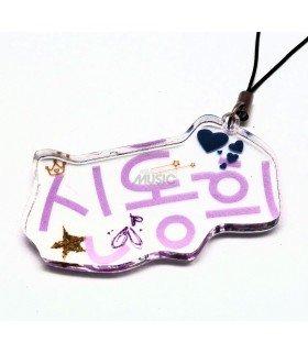 Strap en acrylique Super Junior (Shindong) 003