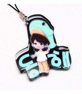 Strap en acrylique Super Junior (Donghae) 006