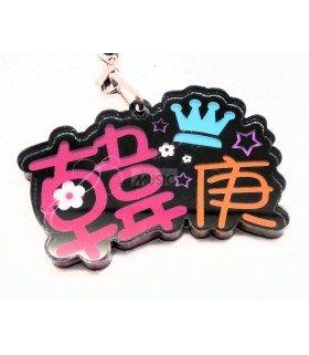 Strap en acrylique Super Junior (Hangeng) 003