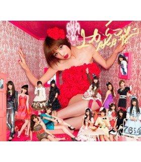 AKB48 - Uekara Mariko (Type A) (SINGLE+DVD) (édition japonaise)