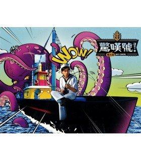 Jay Chou - Exclamation Mark (ALBUM+DVD) (édition Hong Kong)